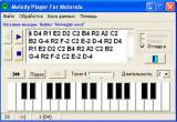 Melody Player for Motorola